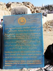 Papan Pengumuman Peringatan Atas Pemahaman Sesat Jabal Rahma