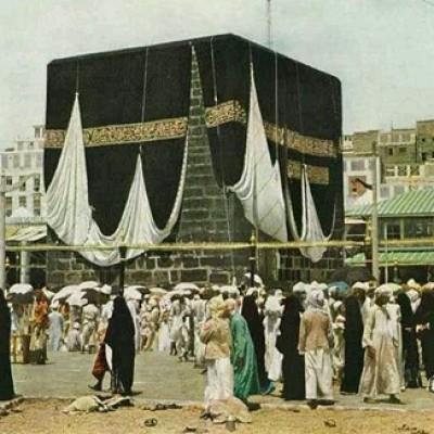 the mosque in the world: Gallery Foto Masjidil Haram Jaman Dulu Biaya Umroh Travel Umroh