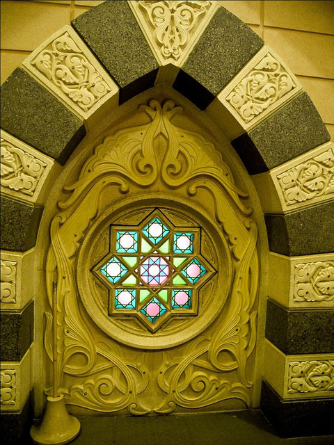 Ornamen Masjidil Haram