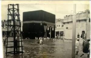 kabah banjir