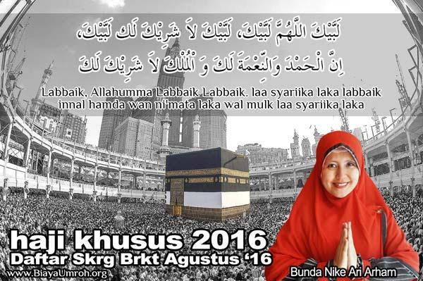 daftar Haji 2016