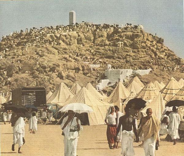 padang arafah jaman dulu