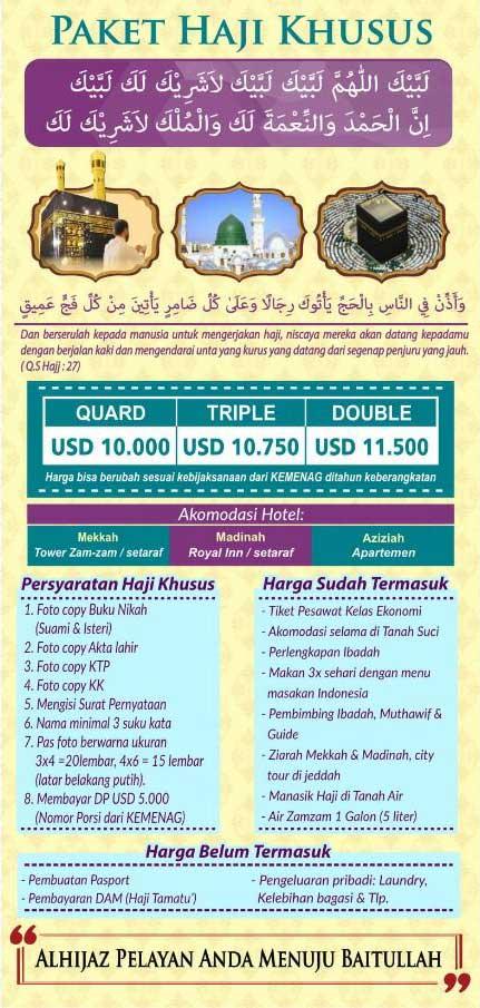 Brosur-Haji-Khusus-Alhijaz