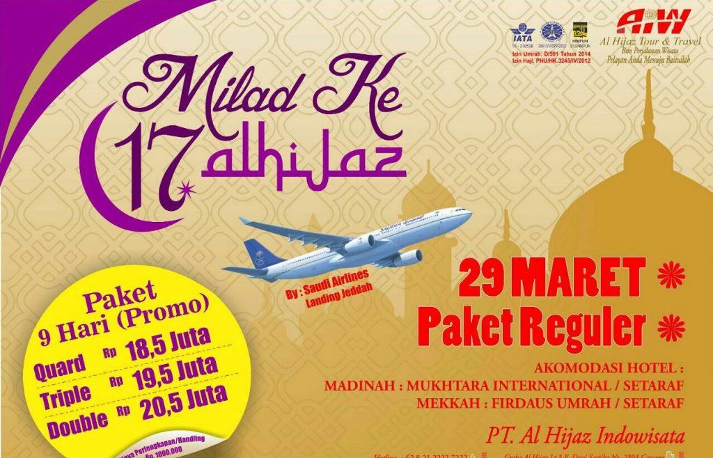 Milad 17 Tahun Al Hijaz Promo 18 Juta
