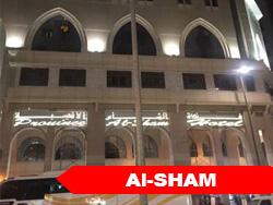 al sham hotel madinah