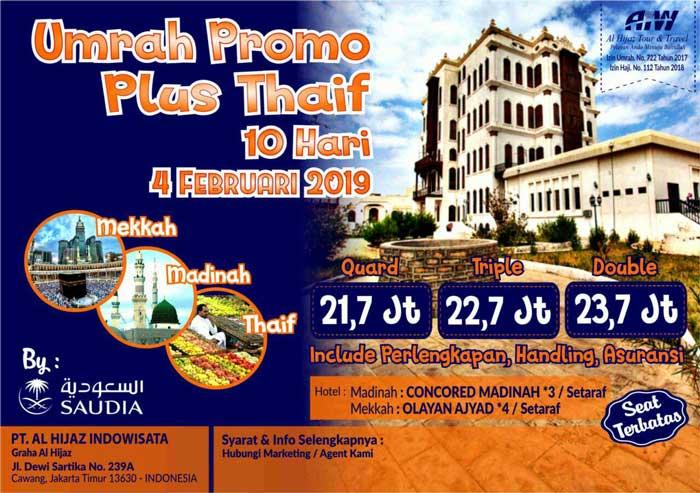 Umroh-Plus-Thoif-Februari-2019
